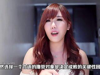 Seksuele aziatische gezicht